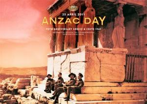 Anzac-Day-2011-poster-Greece_sml